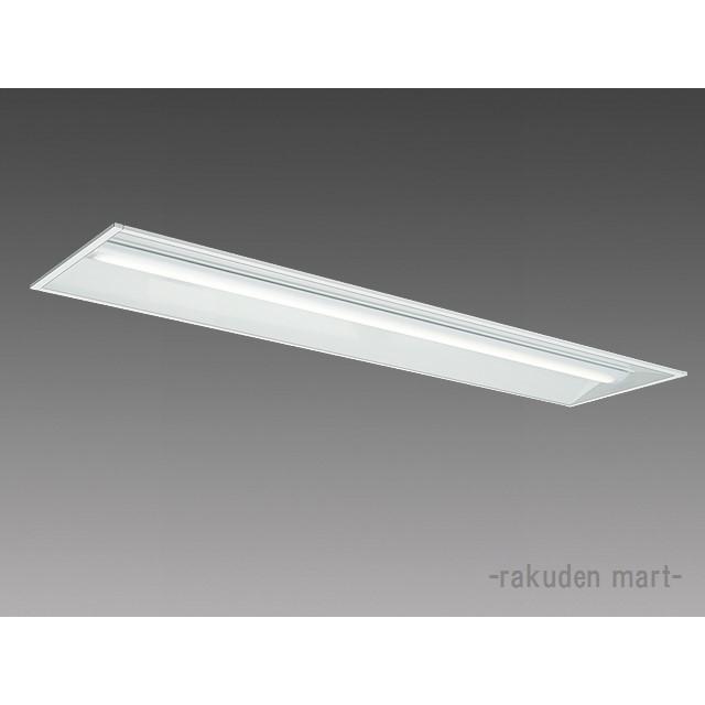 (キャッシュレス5%還元)三菱電機 MY-B470205/W AHZ LED照明器具 LEDライトユニット形ベースライト(Myシリーズ) 埋込形 300幅 省電力タイプ