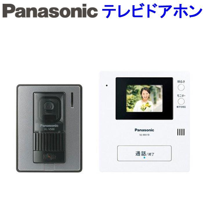 送料無料 パナソニック VL-SV19K テレビドアホン 高い素材 在庫処分