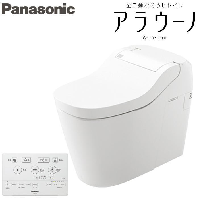 送料無料 パナソニック 低廉 アラウーノS160 XCH1601WS 高級な 全自動おそうじトイレ 床排水標準タイプ オート開閉機能付 タンクレストイレ