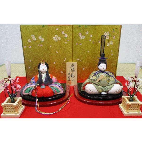 【雛人形】京製木目込雛 康陽親王(時代裂) 【送料無料!】