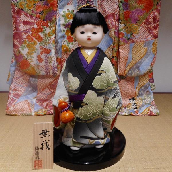 人形【送料無料!】京製木目込人形 無我
