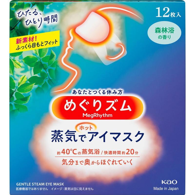 花王 めぐりズム 蒸気でホットアイマスク 森林浴の香り 12枚入