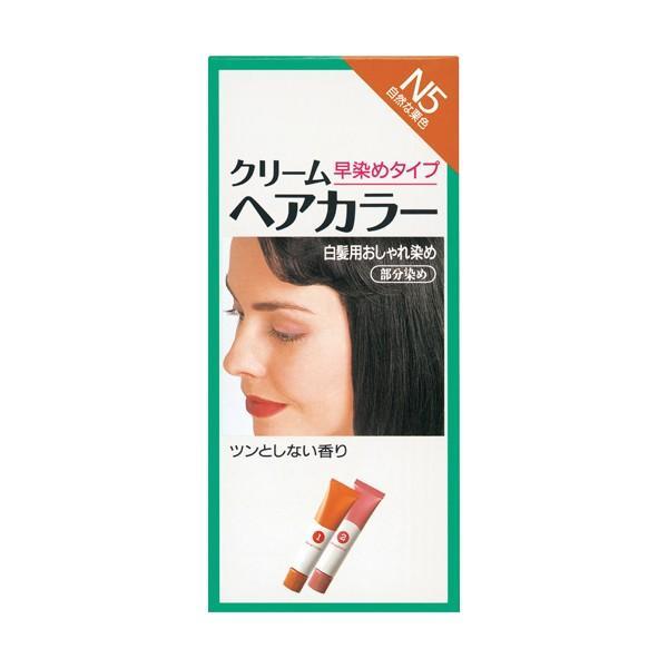 資生堂 クリームヘアカラーN N5 自然な栗色