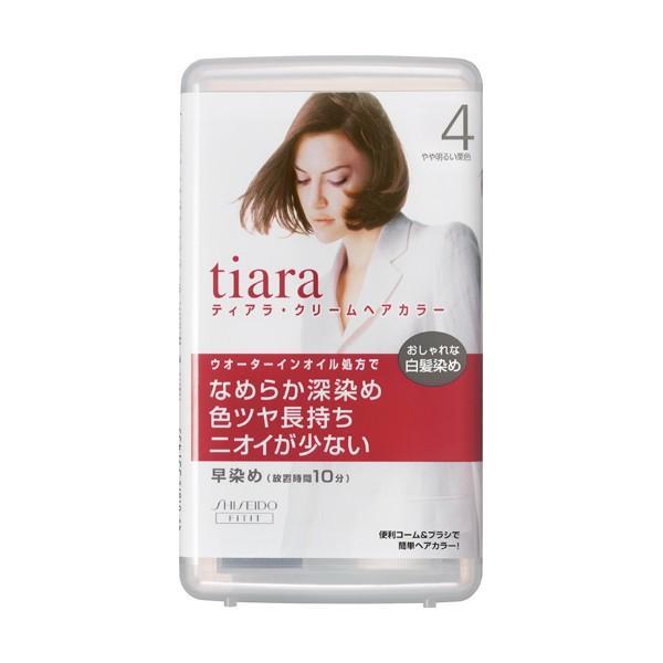 資生堂 ティアラ クリームヘアカラー 4 やや明るい栗色