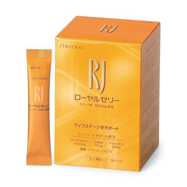 資生堂 人気ブランド RJ 大注目 顆粒 N 1.5g×30パック
