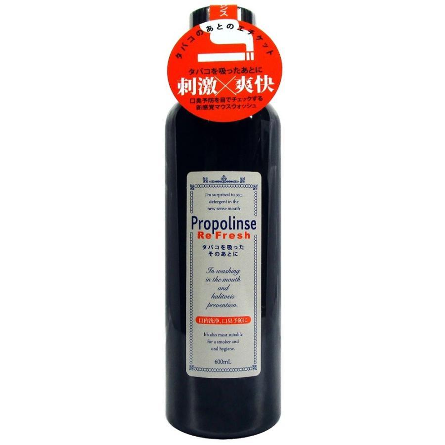 売れ筋ランキング ピエラス プロポリンス リフレッシュ マウスウォッシュ 600ml 1年保証