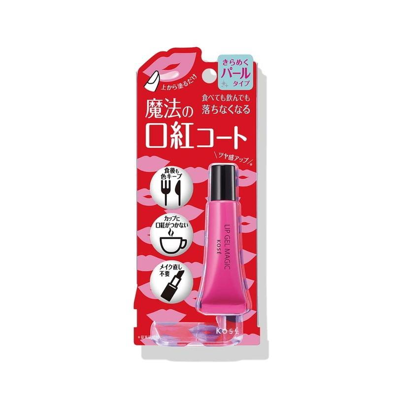 【ネコポス専用】コーセー KOSE リップジェルマジック EX パールタイプ 6g