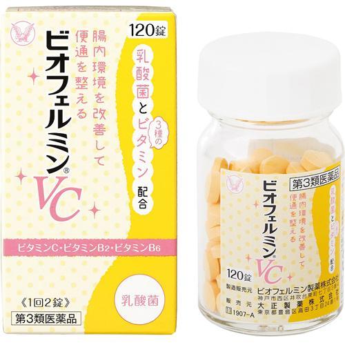 (第3類医薬品)大正製薬 ビオフェルミンVC 120錠入