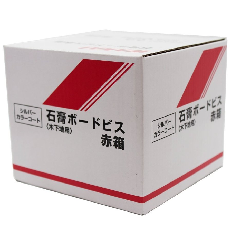 石膏ボードビス(木下地用) 若井産業 sbr32t【内容量】1箱(1800本