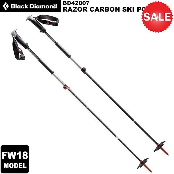 黒 Diamond(ブラックダイヤモンド) レーザーカーボンポール BD42007