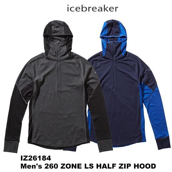 icebreaker(アイスブレーカー) M 260 Zone LS Half Zip Hood (メンズ260ゾーンLSハーフジップフード)