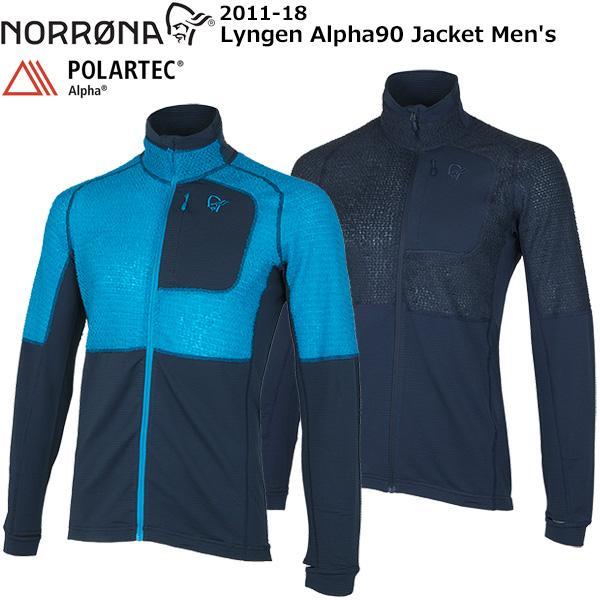 NORRONA(ノローナ) Lyngen Alpha90 Jacket Men's 2011-18