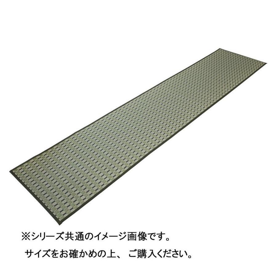 基本送料499円!掛川織 い草廊下敷 約80×440cm グリーン TSN340641