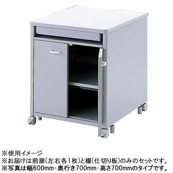 基本送料499円!サンワサプライ 前扉 ED-PFP70N