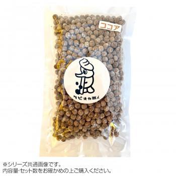 送料無料 タピオカ職人 チョコレートタピオカ 1kg×9個 GS001 き・同梱