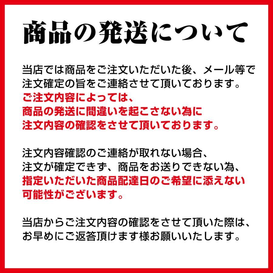 徳島ラーメン東大 一番人気!4食入 ramen-todai 04
