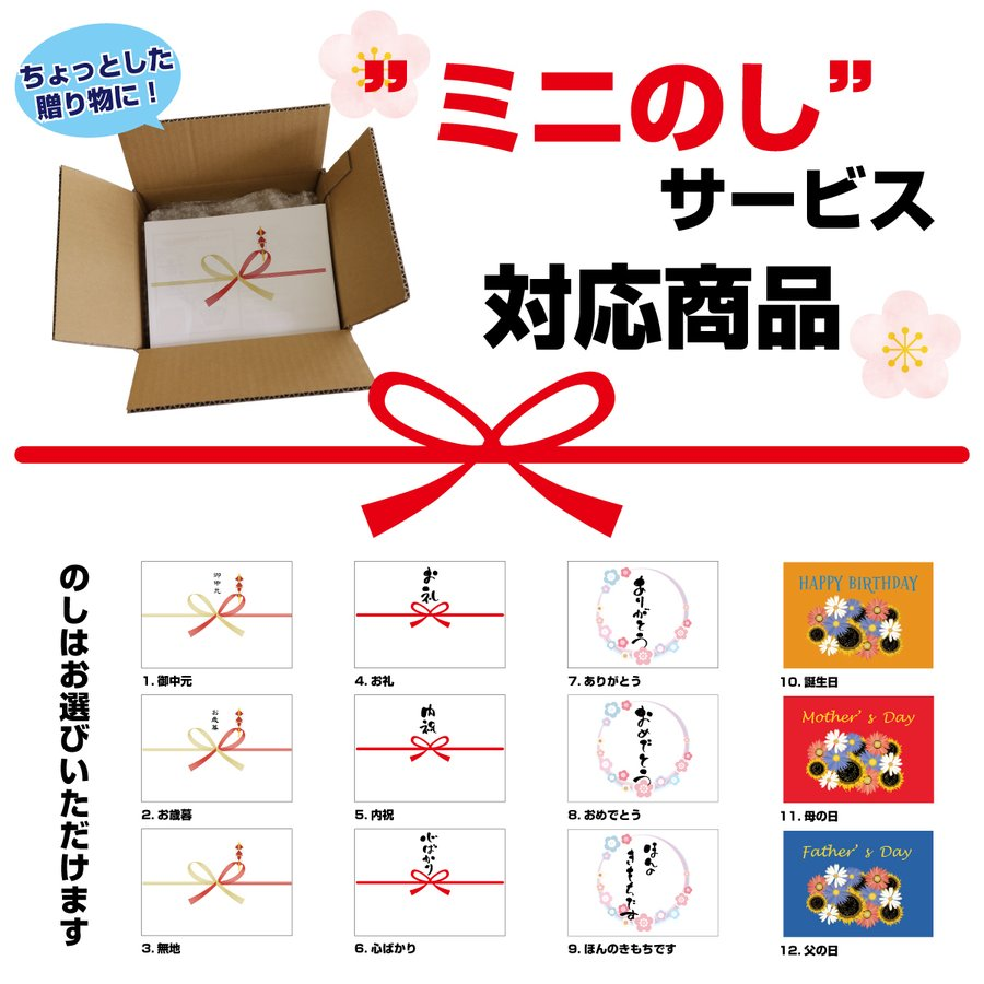 徳島ラーメン東大 一番人気!4食入 ramen-todai 05