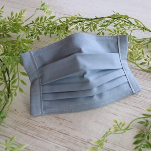日本製オーガニックコットン100% /プリーツ布マスク/ノーズワイヤー※選択可/スモーキーブルー|ramirami