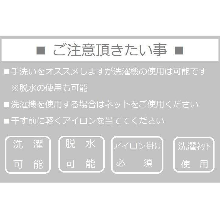 日本製オーガニックコットン100% /プリーツ布マスク/ノーズワイヤー※選択可/スモーキーブルー|ramirami|06