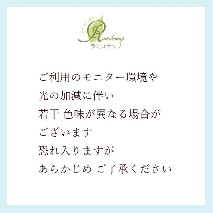 【化粧移りが目立ちにくい】日本製オーガニックコットン100% /プリーツ布マスク/ノーズワイヤー※選択可/ベージュ|ramirami|11