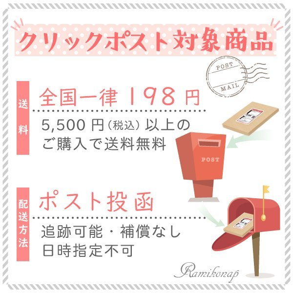 【化粧移りが目立ちにくい】日本製オーガニックコットン100% /プリーツ布マスク/ノーズワイヤー※選択可/ベージュ|ramirami|12