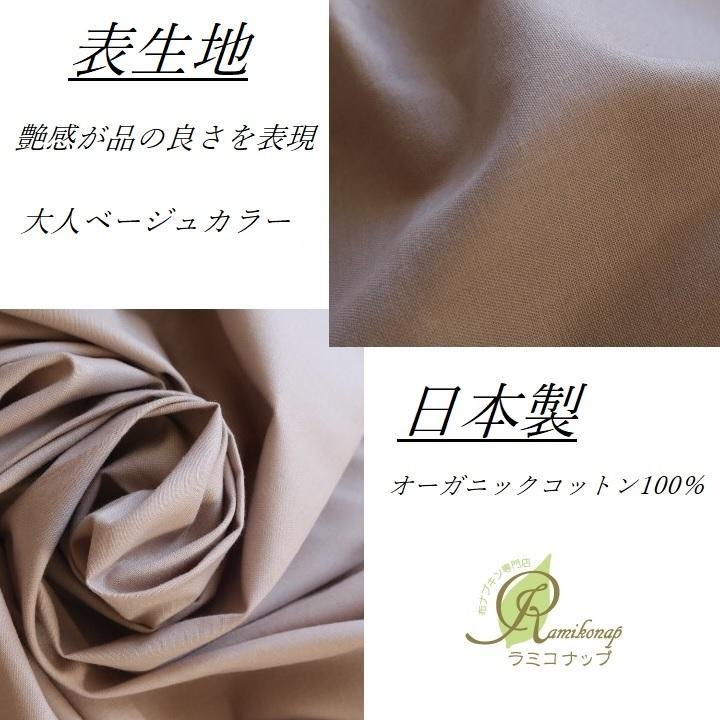 【化粧移りが目立ちにくい】日本製オーガニックコットン100% /プリーツ布マスク/ノーズワイヤー※選択可/ベージュ|ramirami|05