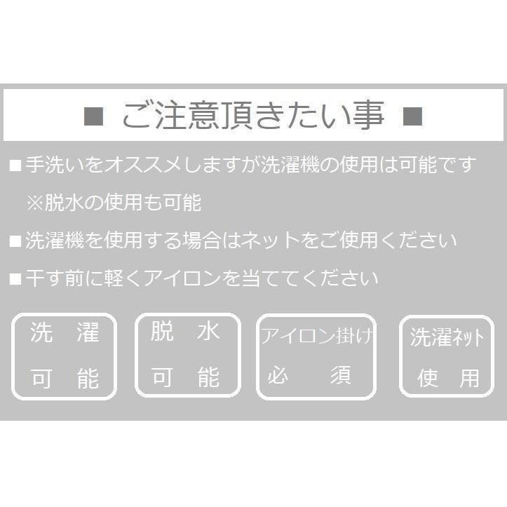 【化粧移りが目立ちにくい】日本製オーガニックコットン100% /プリーツ布マスク/ノーズワイヤー※選択可/ベージュ|ramirami|09