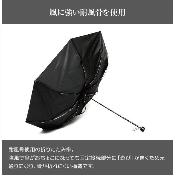 Ramuda 折りたたみ傘 メンズ 軽量 耐風  大きい 紳士傘  名入れ プレゼント UVカット コンパクト 紳士 耐風傘 ギフト ネームプレート|ramuda|11