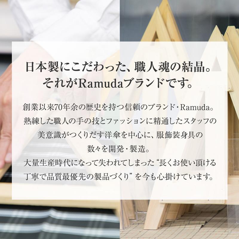 Ramuda 折りたたみ傘 メンズ 軽量 耐風  大きい 紳士傘  名入れ プレゼント UVカット コンパクト 紳士 耐風傘 ギフト ネームプレート|ramuda|14
