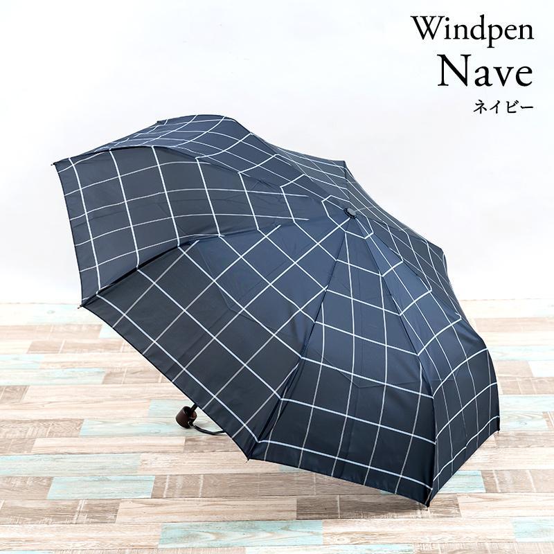 Ramuda 折りたたみ傘 メンズ 軽量 耐風  大きい 紳士傘  名入れ プレゼント UVカット コンパクト 紳士 耐風傘 ギフト ネームプレート|ramuda|08