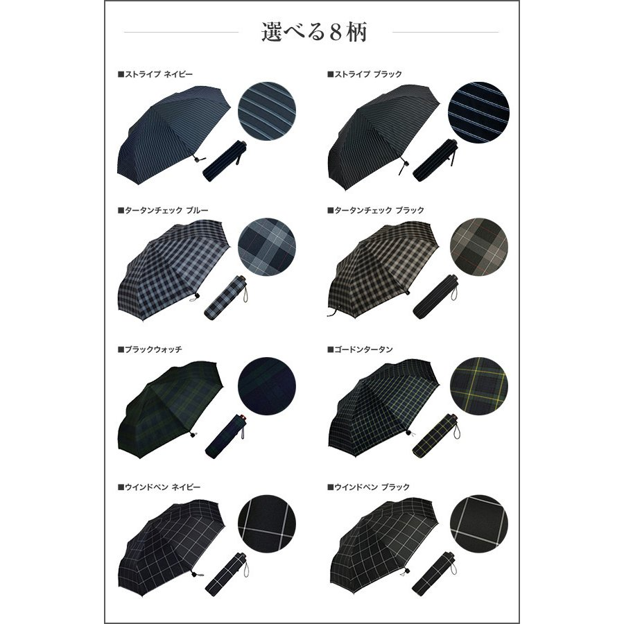 Ramuda 折りたたみ傘 メンズ 軽量 耐風  大きい 紳士傘  名入れ プレゼント UVカット コンパクト 紳士 耐風傘 ギフト ネームプレート|ramuda|10