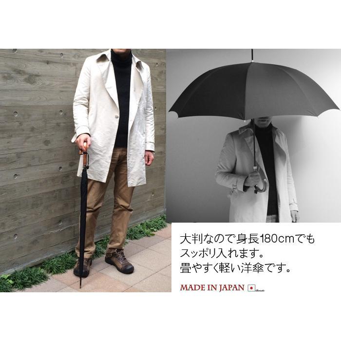 【送料無料】長傘 大きい傘 紳士傘 日本製 Ramuda【ギフト プレゼント】傘 雨具 レイングッズ かさ カサ 携帯 メンズ レディース 男女兼用 無地 父の日 ギフト|ramuda|03
