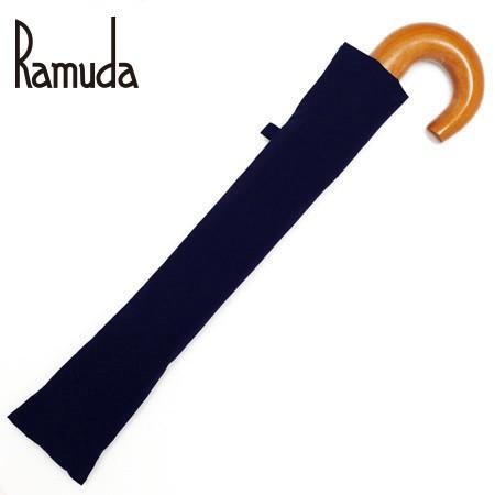 【送料無料】 2段折り畳み58×8タフレックス無地(ネイビー)【313101】折りたたみ傘|ramuda
