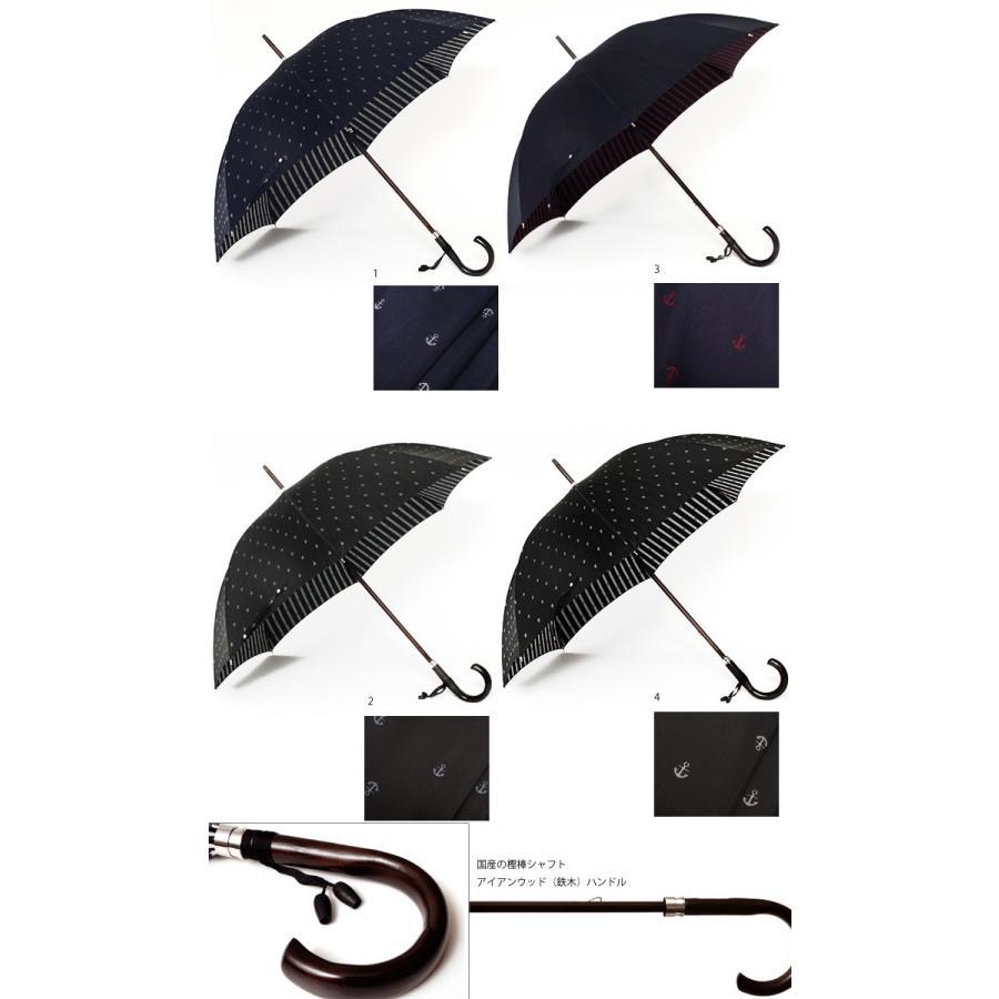 【送料無料】RAMUDA65×8Sailboat Anchor umbrella樫棒濃茶塗りタッセル付【372569】名入れ 可 ramuda 03