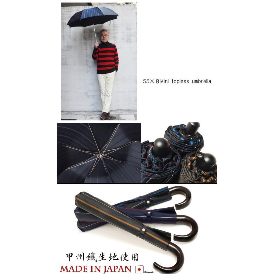 【送料無料】55×8 Mini topless umbrella チョークストライプ  トップレス式2段式おりたたみ傘ニッケルスチール骨 折たたみ傘|ramuda|05