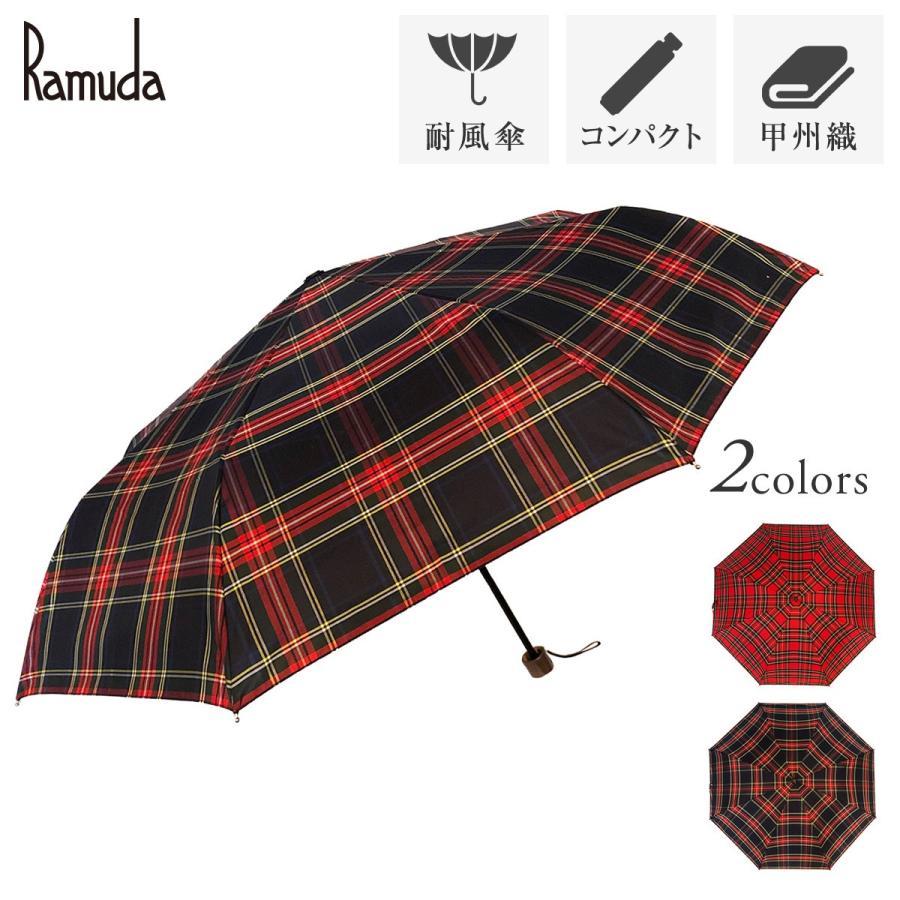 Ramuda 折りたたみ傘 メンズ レーディース 男女兼用 軽量 耐風 大きい名入れ プレゼント UVカット 折り畳み傘 コンパクト 紳士  軽い ネームプレート|ramuda