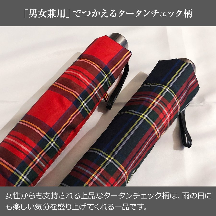 Ramuda 折りたたみ傘 メンズ レーディース 男女兼用 軽量 耐風 大きい名入れ プレゼント UVカット 折り畳み傘 コンパクト 紳士  軽い ネームプレート|ramuda|04