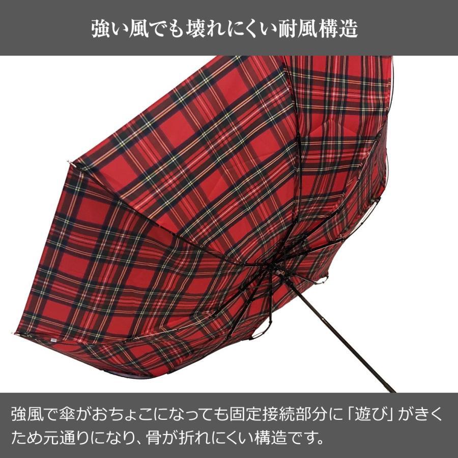 Ramuda 折りたたみ傘 メンズ レーディース 男女兼用 軽量 耐風 大きい名入れ プレゼント UVカット 折り畳み傘 コンパクト 紳士  軽い ネームプレート|ramuda|05