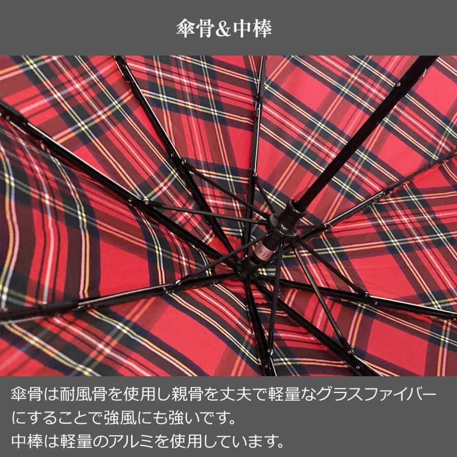 Ramuda 折りたたみ傘 メンズ レーディース 男女兼用 軽量 耐風 大きい名入れ プレゼント UVカット 折り畳み傘 コンパクト 紳士  軽い ネームプレート|ramuda|08