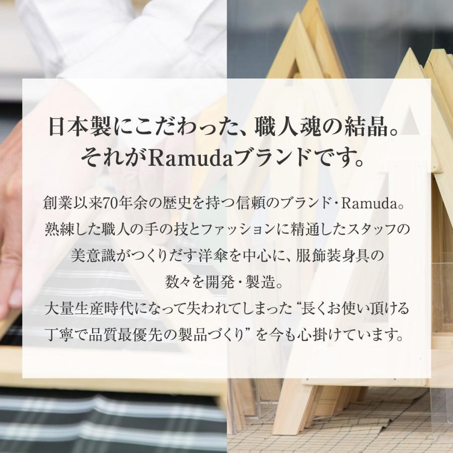 Ramuda 折りたたみ傘 メンズ レーディース 男女兼用 軽量 耐風 大きい名入れ プレゼント UVカット 折り畳み傘 コンパクト 紳士  軽い ネームプレート|ramuda|09
