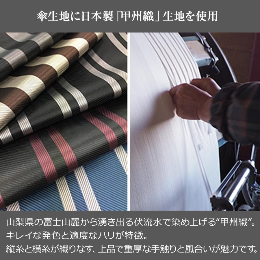 Ramuda 長傘 メンズ 紳士 日本製 甲州織 日本製生地 UVカット 90%以上 修理 保証 uv 大きい ギフト プレゼント 名入れ ネームプレート|ramuda|07