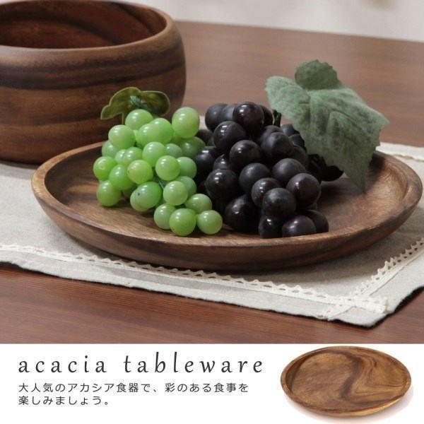 木製食器 木製プレート トレイ アカシア ラウンドトレイL 70192 95847 キッチン雑貨 食卓 食器 お洒落 おしゃれ rankup