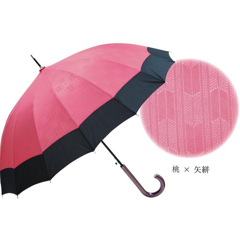 傘 和傘 16本骨 60cmジャンプ傘 雨傘 傘 レディース 傘メンズ おしゃれ 縁ゆかり JK-87 梅雨 お出かけ 和風傘 七宝 胡麻 角麻 矢絣 rankup 04