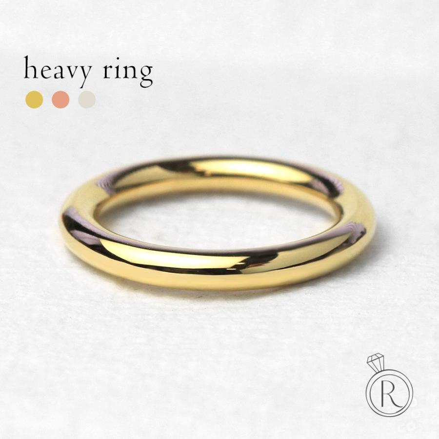ペアリング イエローゴールド 3mm 18K リング レディース 指輪 マリッジリング 地金 結婚指輪 人気 18金 K18 プレゼント 送料無料 32648_A