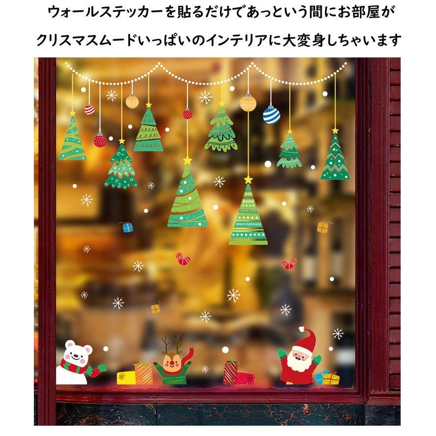 送料無料 ウォールステッカー オーナメントクリスマスツリー Merry Christmas クリスマス 飾り窓 壁紙 かわいい オシャレ インテリア 店舗用 ショーウイン T Raraland 通販 Yahoo ショッピング