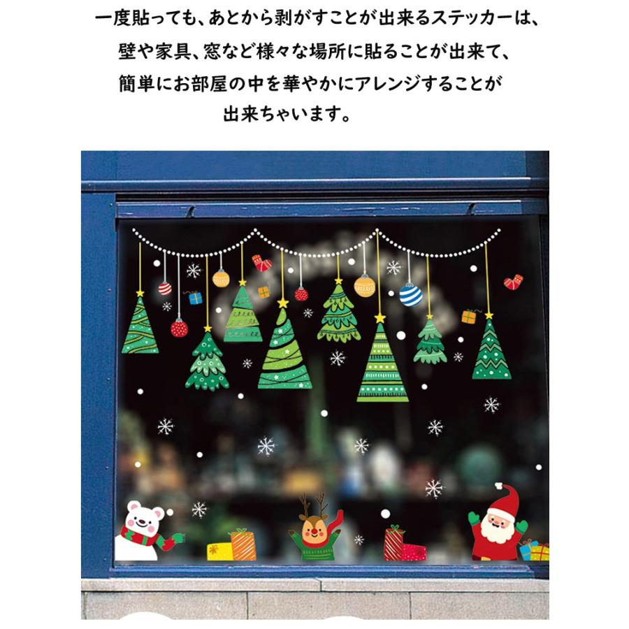 送料無料 ウォールステッカー オーナメントクリスマスツリー Merry