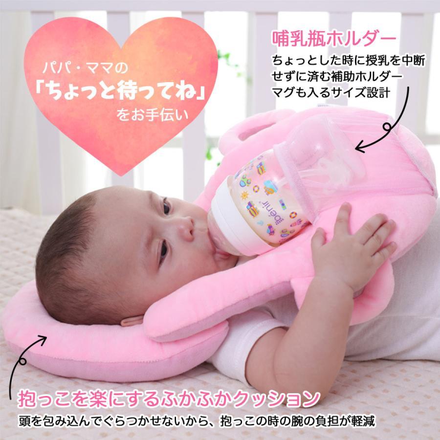 赤ちゃん 授乳 クッション ベビー 授乳クッション 枕 ピロー ハンズフリー 哺乳瓶ホルダー 赤ちゃんまくら ベビーまくら /授乳クッション|raramart|02