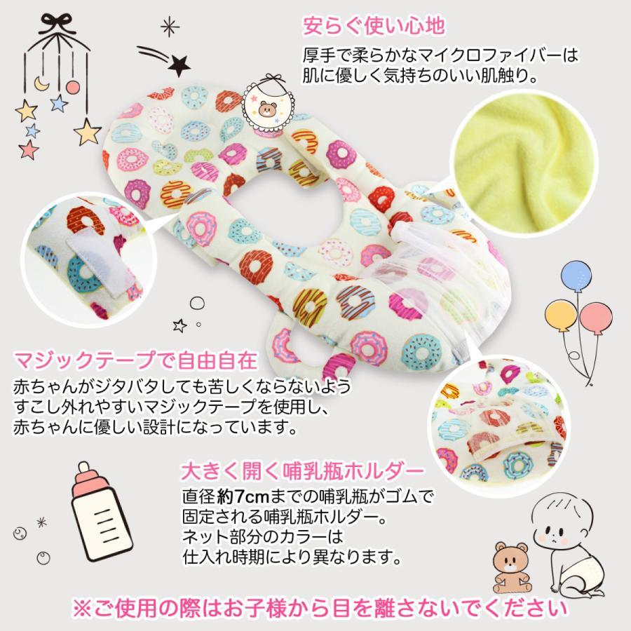 赤ちゃん 授乳 クッション ベビー 授乳クッション 枕 ピロー ハンズフリー 哺乳瓶ホルダー 赤ちゃんまくら ベビーまくら /授乳クッション|raramart|03