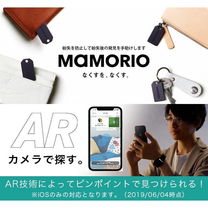 MAMORIO マモリオ 2019年 最新モデル 世界最小級の紛失防止タグ 落し物防止 忘れ物防止 タグ グッズ Bluetooth スマホ連携 アプリ無料 送料無料 rareleak 02