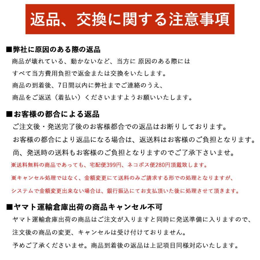 MAMORIO マモリオ 2019年 最新モデル 世界最小級の紛失防止タグ 落し物防止 忘れ物防止 タグ グッズ Bluetooth スマホ連携 アプリ無料 送料無料 rareleak 21